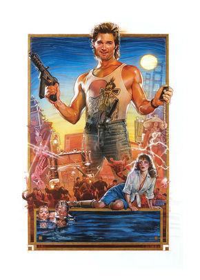 Image: Drew Struzan poster inspiration