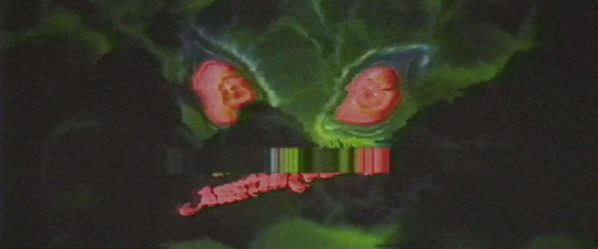 IMAGE: Still - VHS end