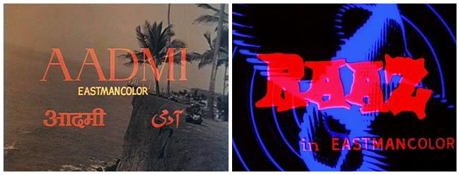 Traditional main title credits